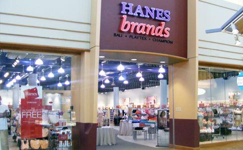hanes-brands-485x300.jpg